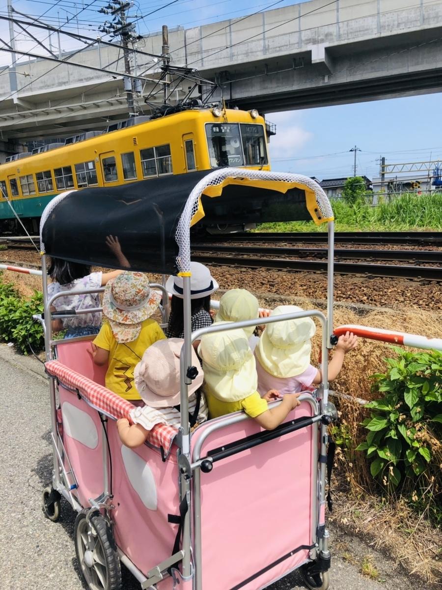 f:id:hoikushi_kotasennsei:20210615145425j:plain