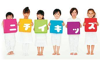 f:id:hoikushiyametai:20160331113504p:plain