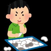 f:id:hoikusi-mama:20190527134948p:plain