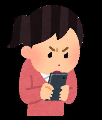f:id:hoikusi-mama:20190620230744p:plain