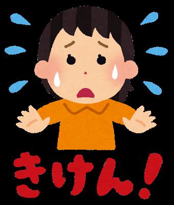 f:id:hoikusi-mama:20190620230852p:plain