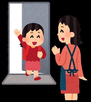 f:id:hoikusi-mama:20190706222847p:plain