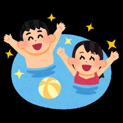 f:id:hoikusi-mama:20190826215758p:plain