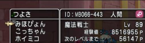f:id:hoimiko:20180810074433j:plain