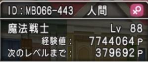 f:id:hoimiko:20180810085001j:plain
