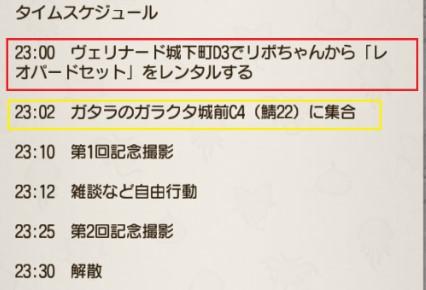 f:id:hoimiko:20180825080522j:plain