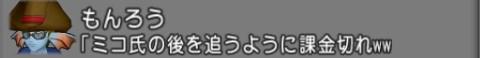 f:id:hoimiko:20181021013047j:plain