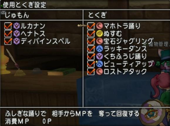 f:id:hoimiko:20181027030737j:plain