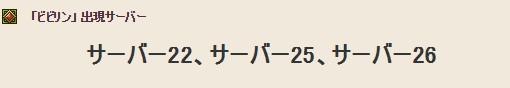 f:id:hoimiko:20181107201546j:plain