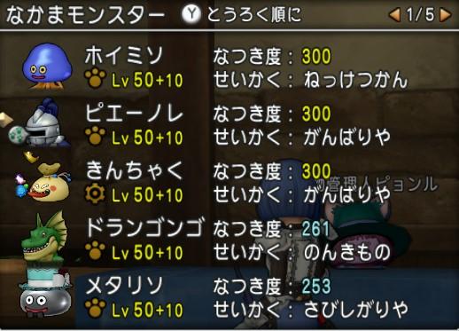 f:id:hoimiko:20181130225325j:plain