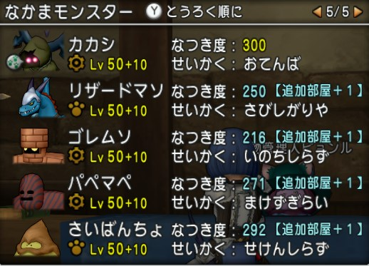 f:id:hoimiko:20181130225413j:plain
