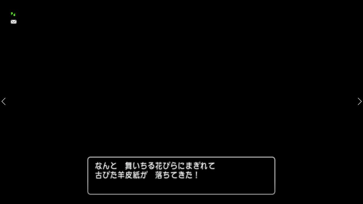f:id:hoimiko:20190719235030j:plain