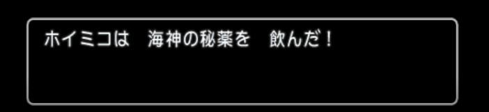 f:id:hoimiko:20190720003813j:plain
