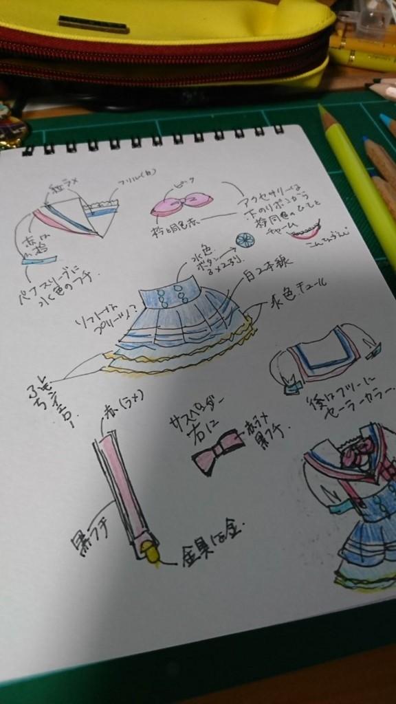 f:id:hoji:20170710142529j:plain