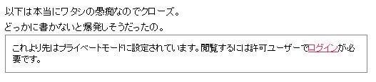 f:id:hoji:20180214185652j:plain