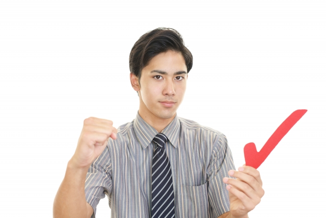 f:id:hojiro:20201015140340j:plain