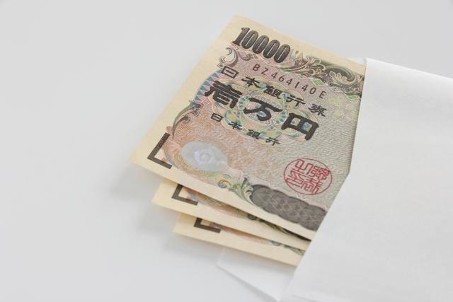 f:id:hojiro:20201017152405j:plain