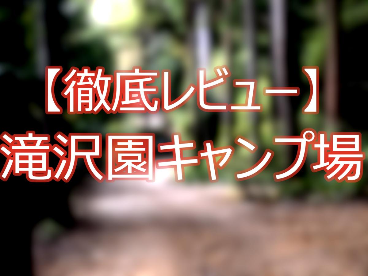 f:id:hojiro:20201115175835p:plain