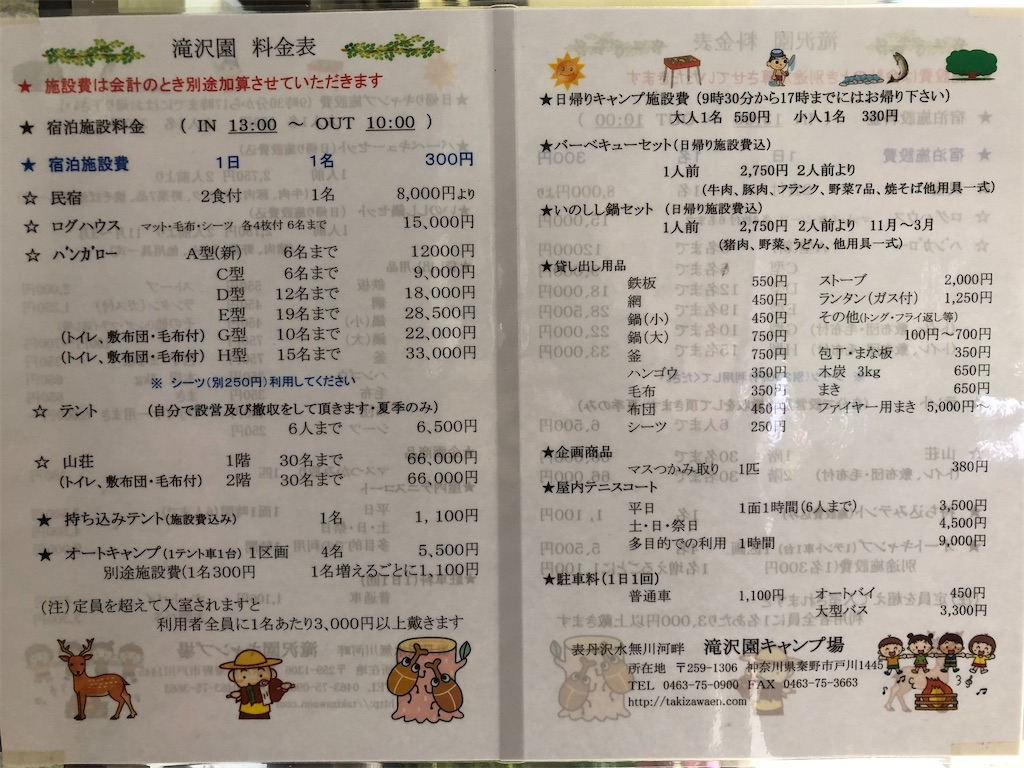 f:id:hojiro:20201115180937j:image