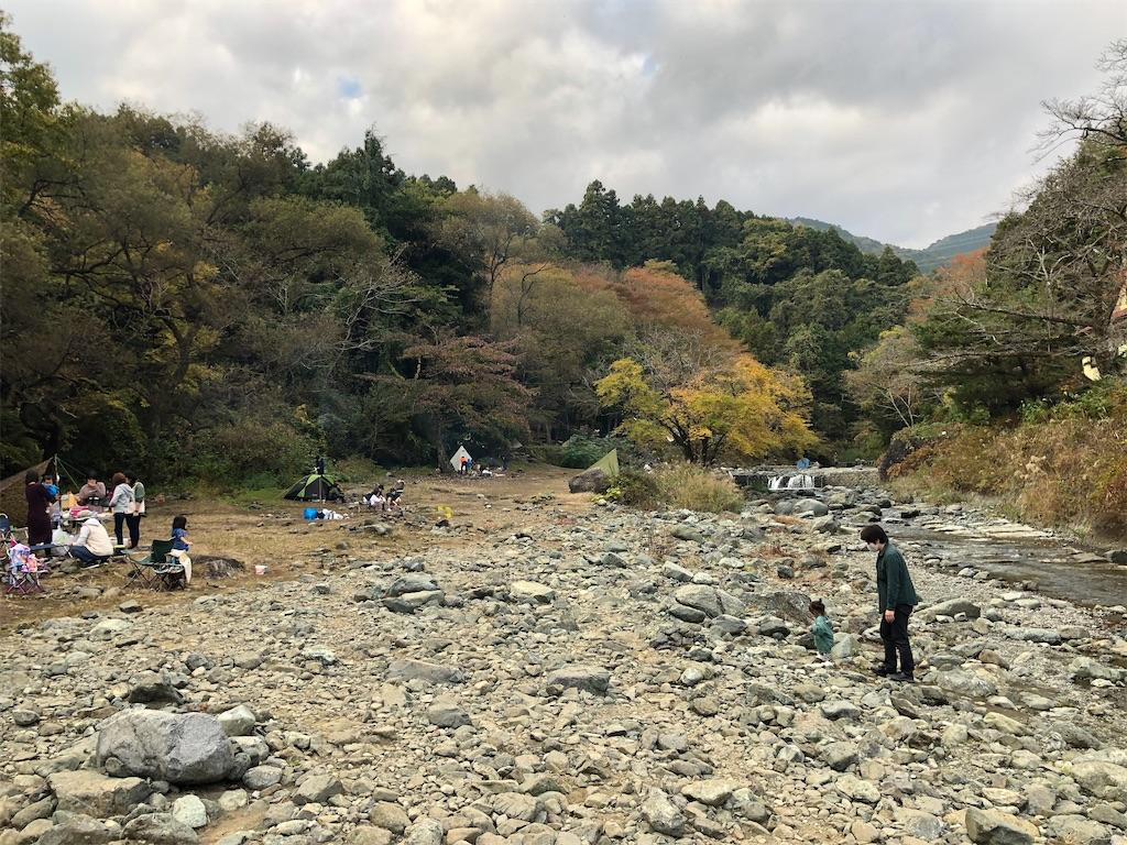 f:id:hojiro:20201120230133j:image