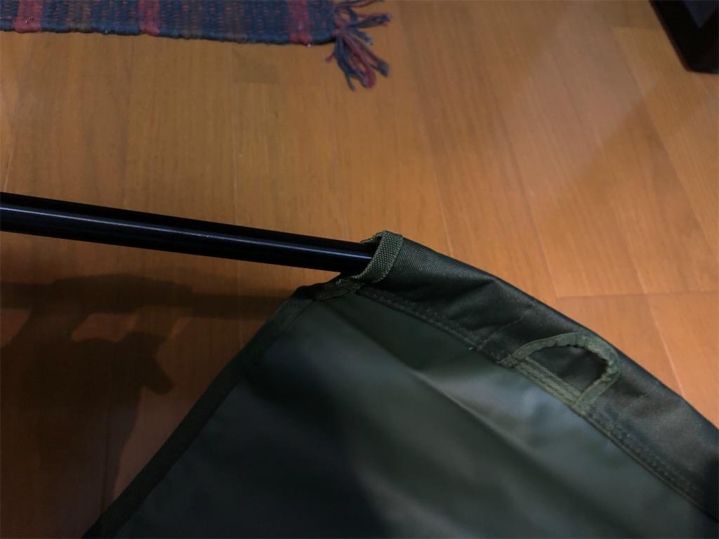 f:id:hojiro:20201211011436j:image