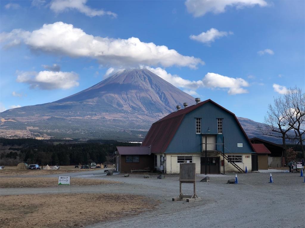 f:id:hojiro:20201216211505j:image