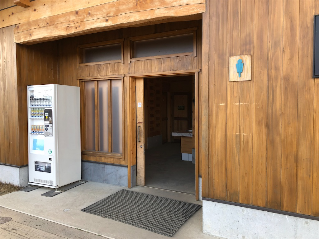 f:id:hojiro:20201216213216j:image