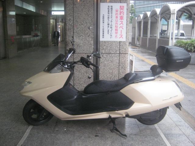 f:id:hojiro:20201220000131j:plain