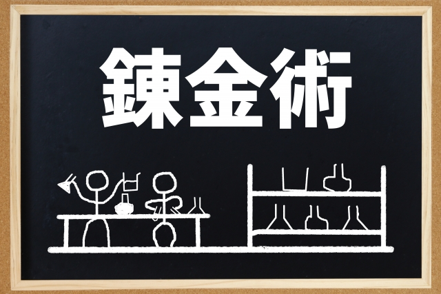 f:id:hojiro:20210520115828j:plain