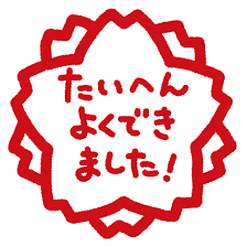 f:id:hojojuku:20161215020522p:plain