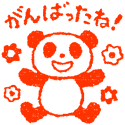 f:id:hojojuku:20161215020740p:plain
