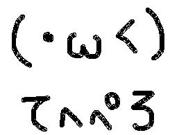 f:id:hojojuku:20170118041611p:plain