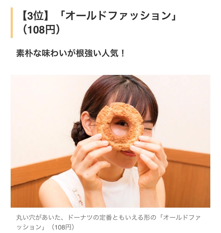 f:id:hojoyuko:20170627164114j:image