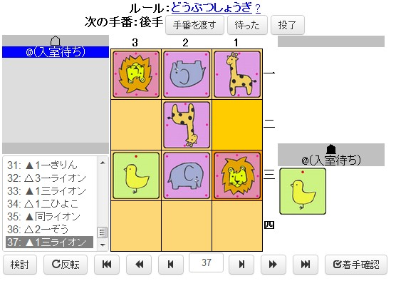 f:id:hokaze153:20120715103312j:image