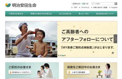 保障内容を毎年見直せる医療保険、明治安田生命が新発売