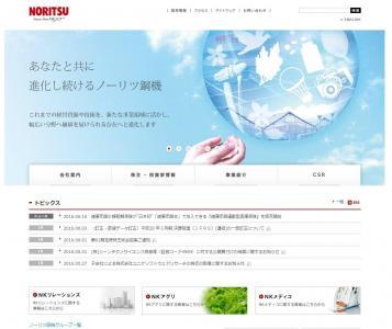 ノーリツ鋼機、日本初の「健康年齢」で加入できる医療保険を販売開始 !