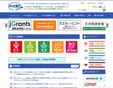 東京海上日動、「商品総合補償運送保険」発売・「運送保険団体契約」創設