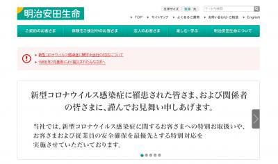 くん ママ アンチ とも YouTuber、トモくんママについて調べてみた!!