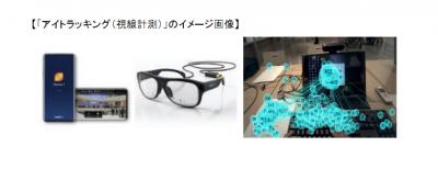 東京海上日動、「ユニバーサルコンサルティングサービス」をリリース