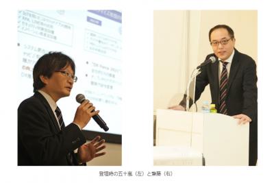 SBI損保、「FIT2021」のセミナーに登壇