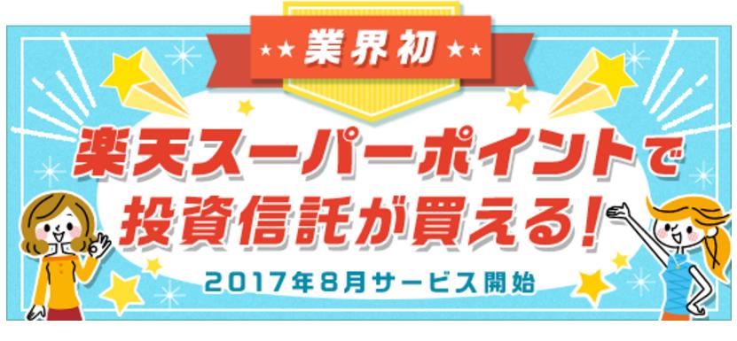 f:id:hokenmania21:20170812202545p:plain