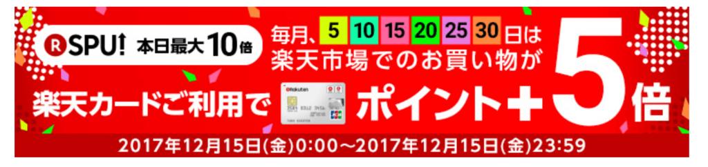 f:id:hokenmania21:20180103141036p:plain