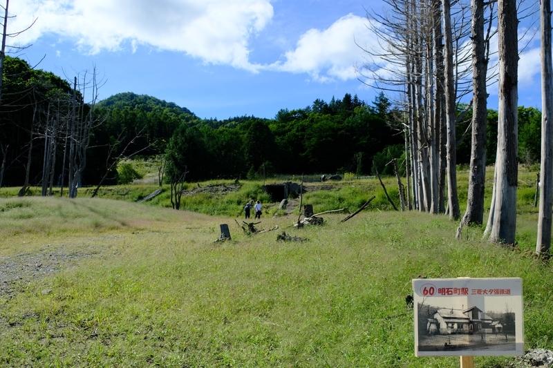 f:id:hokkai-nekotaro:20201027021301j:plain