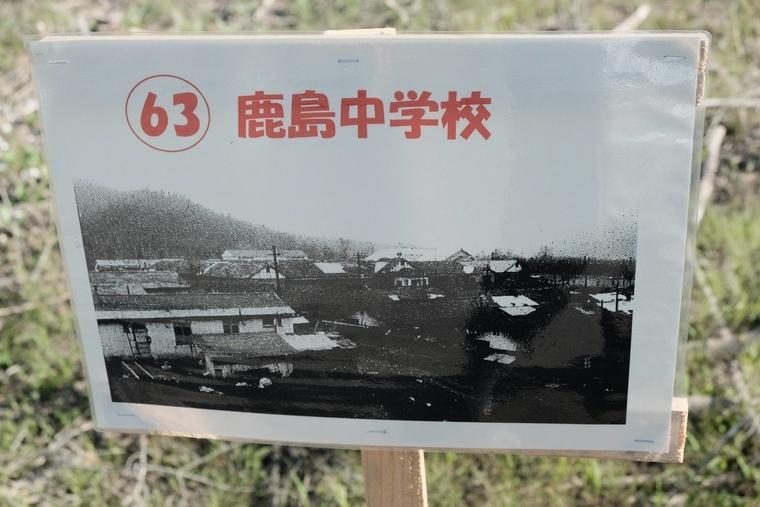 f:id:hokkai-nekotaro:20201228005643j:plain