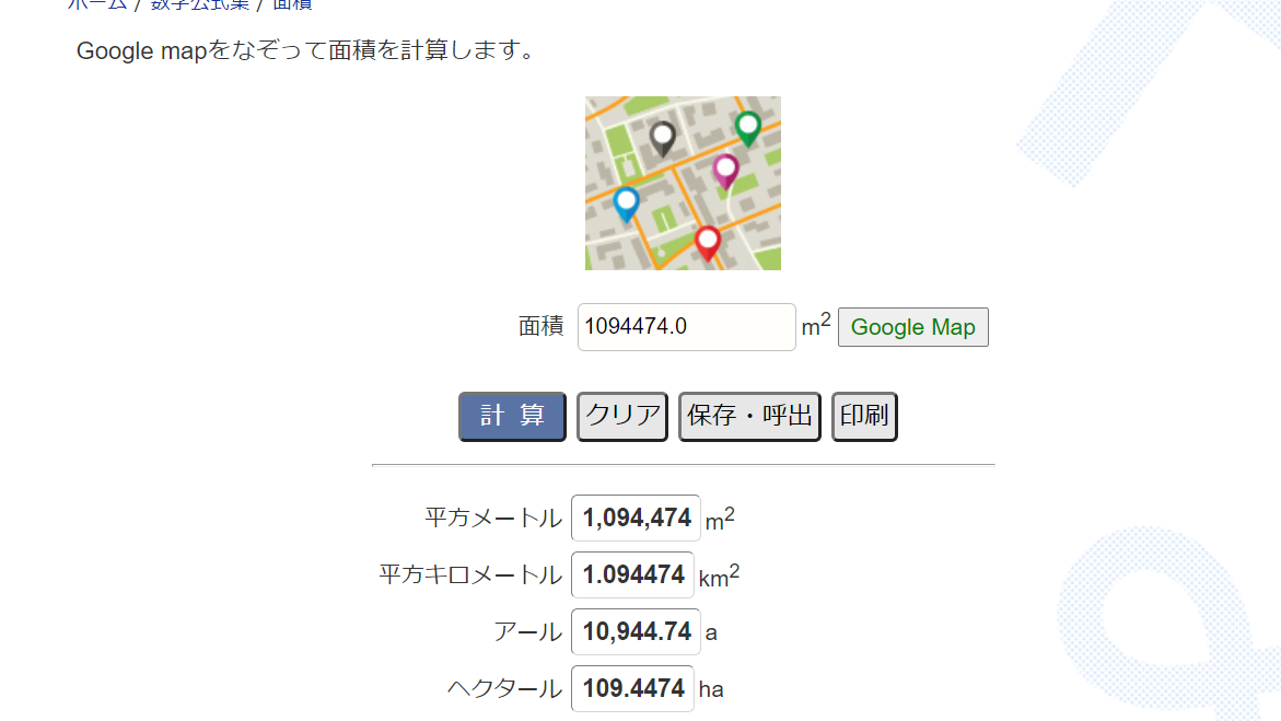 f:id:hokkai-nekotaro:20210425041617p:plain