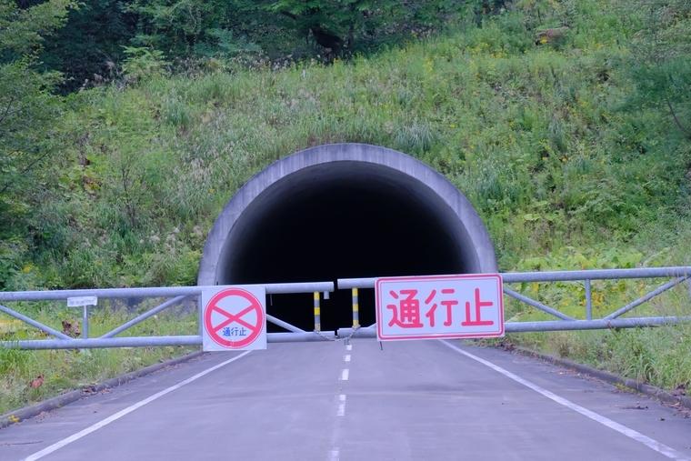 f:id:hokkai-nekotaro:20210912224518j:plain