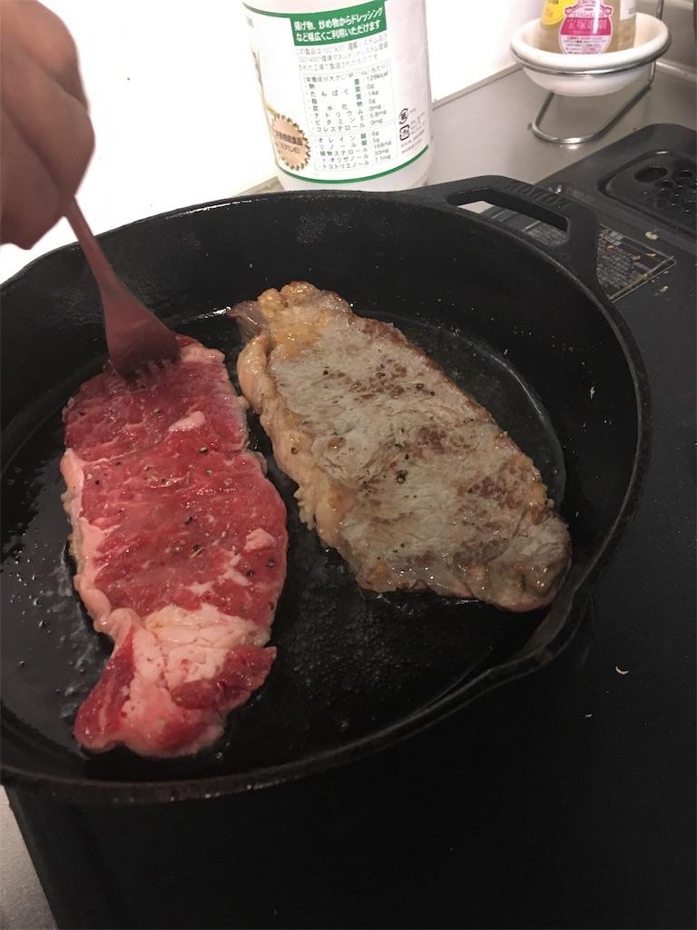 お肉に焼き色をつける