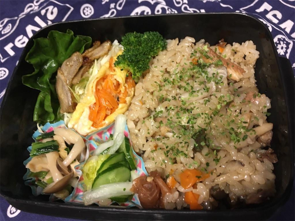 秋刀魚の炊き込み弁当