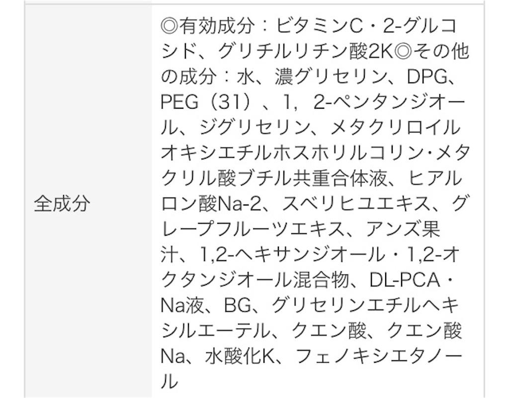 f:id:hokkaido_family:20190111131929j:image
