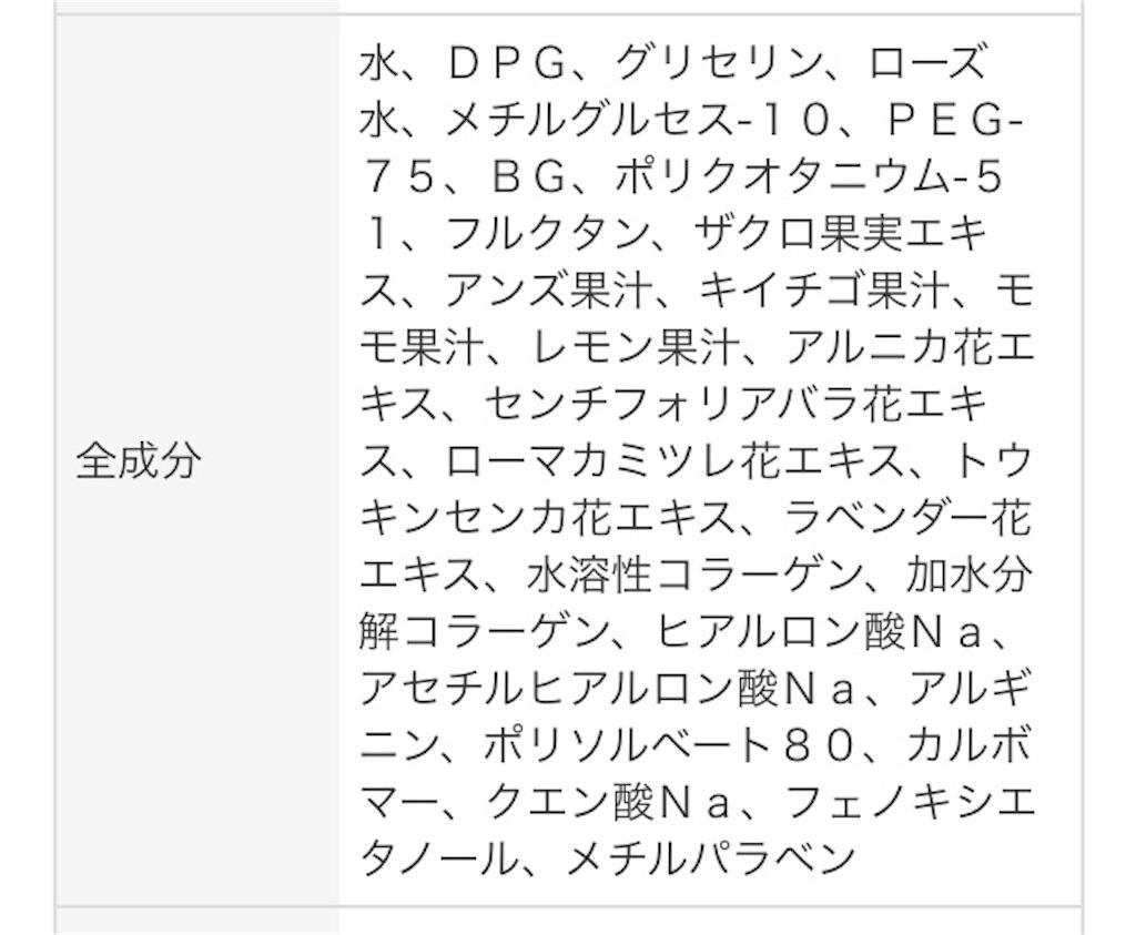 f:id:hokkaido_family:20190111133540j:image